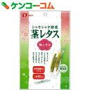 シャキシャキ野菜茎レタス 梅しそ味 35g[なとり 野菜菓子]【あす楽対応】