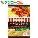 横濱金澤麺商店 生パスタ専用粉 500g[横濱金澤麺商店 小麦粉]