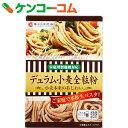 横濱金澤麺商店 デュラム小麦全粒粉 500g[横濱金澤麺商店 全粒粉]