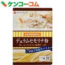横濱金澤麺商店 デュラムセモリナ粉 500g[横濱金澤麺商店 デュラムセモリナ粉]