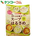 ダイショー おいしさいろいろ 5つの味のスープはるさめ 10食入り[ダイショー 春雨スープ]
