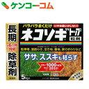ネコソギトップ 粒剤 5kg[ネコソギ 除草剤 粒剤]【送料無料】
