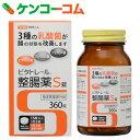 ビタトレール 整腸薬S錠 360錠[ビタトレール 整腸(便通を整える)・軟便・便秘・腹部膨満の方に]【あす楽対応】