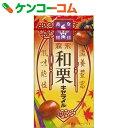 【期間限定】森永 和栗キャラメル 12粒×10個[森永製菓 キャラメル]