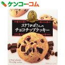 森永 ステラおばさんのチョコチップクッキー 4枚[森永製菓 クッキー]【あす楽対応】