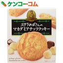 森永 ステラおばさんのマカダミアナッツクッキー 4枚[森永製菓 クッキー]【あす楽対応】
