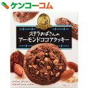 森永 ステラおばさんのアーモンドココアクッキー 4枚[森永製菓 クッキー]【あす楽対応】