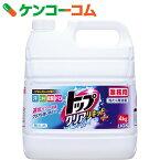 トップ クリアリキッド 業務用 4kg[トップ 液体洗剤 衣類用]【あす楽対応】【送料無料】