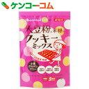 みたけ 大豆粉と米粉のクッキーミックス 200g[みたけ クッキーミックス]【あす楽対応】