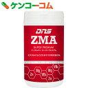 DNS ZMA(ジーエムエー) スーパープレミアム 102.6g[DNS 亜鉛(ジンク)]【送料無料】