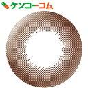 ビュームワンデー ピュアブラウン 度数(-3.75) 30枚入 レンズ直径14.2mm【送料無料】