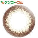 ビュームワンデー チャームブラウン 度数(-5.00) 10枚入 レンズ直径14.2mm