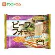 【ケース販売】Pho・ccori気分 ビーフ味フォー 袋 48g×10個[エースコック フォー(インスタント)]