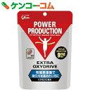 パワープロダクション オキシドライブ サプリメント 90粒[パワープロダクション ビタミンE]【あす楽対応】【送料無料】