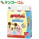 【数量限定】マミーポコ テープ Mサイズ ディズニーハロウィンデザイン 90枚[マミーポコ テープ式 Mサイズ]