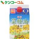 平田 純正菜種油 一番搾り 紙パック 600g[平田産業 なたね油(菜種油)]