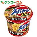 エースコック スーパーカップ1.5倍 鶏ガラ醤油ラーメン 108g×12個[スーパーカップ しょうゆラーメン]【あす楽対応】【送料無料】
