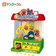 アンパンマン NEWわくわくクレーンゲーム[ピノチオ(PINOCCHIO) 幼児用おもちゃ(1歳から)]【送料無料】