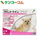 フロントライン プラス ドッグ(犬用) XS 6本入[フロントライン フロントラインプラス ノミとりの薬 ノミ 犬用]【送料無料】