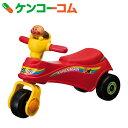 アンパンマン わんぱくライダー[ピノチオ(PINOCCHIO) 乗物玩具・ロッキング]【あす楽対応】【送料無料】の画像