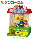 アンパンマン NEWわくわくクレーンゲーム[ピノチオ(PINOCCHIO) 幼児用おもちゃ(1歳から)]【あす楽対応】【送料無料】