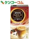 ネスカフェ ゴールドブレンド コク深ラテ カフェインレス 6.5g×7本[ネスカフェ スティックコーヒー]【あす楽対応】