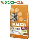アイムス 成猫用 インドアキャット チキン 5kg[アイムス(キャット) 室内猫・インドアキャット用]【あす楽対応】【送料無料】