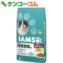アイムス 成猫用 体重管理用 チキン 5kg[アイムス(キャット) 低カロリー・肥満猫用]【送料無料】