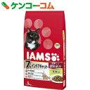 アイムス 7歳以上用 インドアキャット チキン 5kg[アイムス(キャット) 室内猫・インドアキャット用]【あす楽対応】【送料無料】