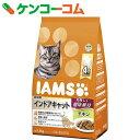 アイムス 成猫用 インドアキャット チキン 1.5kg[アイムス 室内猫・インドアキャット用]