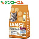 アイムス 成猫用 インドアキャット まぐろ味 1.5kg[アイムス 室内猫・インドアキャット用]