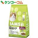 アイムス 成猫用 毛玉ケア チキン 1.5kg[アイムス 毛玉・ヘアボール ケア用]【あす楽対応】