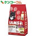 アイムス 7歳以上用 インドアキャット チキン 1.5kg[アイムス 室内猫・インドアキャット用]
