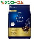 ちょっと贅沢な珈琲店 レギュラー・コーヒー スペシャル・ブレンド(粉) 320g