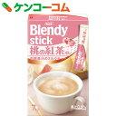 ブレンディ スティック 桃の紅茶オレ 10g×7本[Blendy(ブレンディ) スティック紅茶(紅茶粉末)]