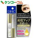 DHC エクストラビューティ アイラッシュトニック 6.5ml[DHC まつげ美容液]【art1609】【あす楽対応】