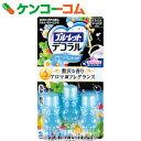 ブルーレットデコラル 清潔なクリーンミントの香り 7.5g×3本入[ブルーレット 洗浄剤 トイレ用]