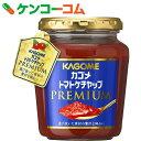 カゴメ トマトケチャップ プレミアム 260g