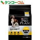 ネスレピュリナ プロプラン オプティウェイト ダイエットフード 全犬種 成犬用 2.5kg[PRO PLAN(プロプラン) 低カロリー食・肥満犬用]【送料無料】
