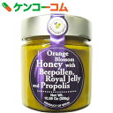 アピセラピー オレンジハニー(ビーポーレン、ローヤルゼリー、プロポリス入り) 300g【送料無料】