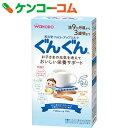 フォローアップミルク ぐんぐんスティックパック 14g×10本[和光堂 粉ミルク]