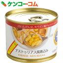 アストゥリアス風煮込み 200g[イマイ いんげん豆(缶詰)]