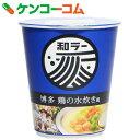 サッポロ一番 和ラー 博多 鶏の水炊き風 75g×12個[サッポロ一番 カップラーメン]【送料無料】