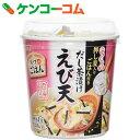 スープdeごはん えび天茶漬け 69.9g×6個[丸美屋 お茶漬け]