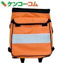 EX.48 サバイバルローラーバッグ ベーシック オレンジ EX48SEBCCOR2/メテックス/防災セット(緊急避難セット)/送料無料