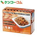 レスキューフーズ 一食ボックス 牛丼