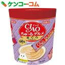 チャオ ちゅーるグルメ まぐろバラエティ 14g×60本[ちゅーる 猫缶・ウエットフード食]【送料無料】