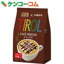 チロルチョコ×日東紅茶 カフェモカ 8本入[チロルチョコ×日東紅茶 フレーバーティー(フレーバー紅茶)]