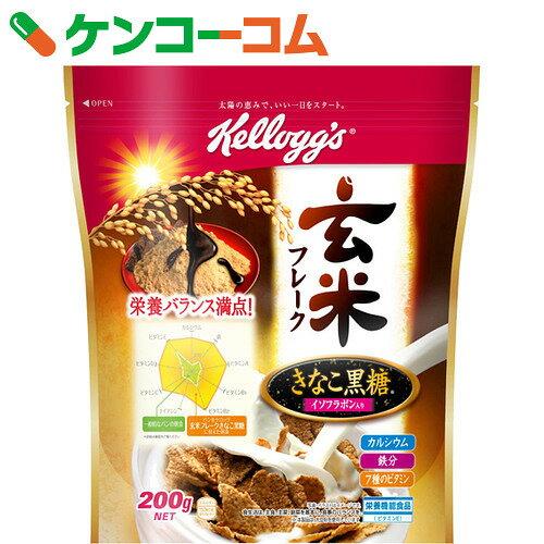 ケロッグ 玄米フレーク きなこ黒糖 袋 200g[ケロッグ 玄米フレーク]【ke02pt】【ke03pt】【あす楽対応】