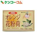 【訳あり】オレンジ花粉荷 60包[パワフル健康食品 花粉]【送料無料】